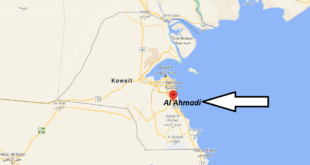 Où se trouve Al Ahmadi