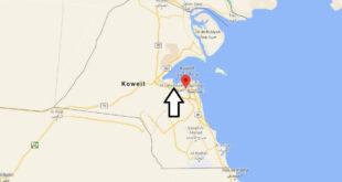 Où se trouve Al Farwaniyah