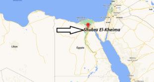 Où se trouve Shubra El-Kheima